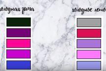Colour types (Цветотипы) / Цветотипы