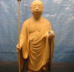 2014-VAVAU_Production-Case_of_Gallery / 熊本南阿蘇で木彫り製品(インテリア・オブジェ・食器類・看板・表札等)の受注・製作・販売を行うババウ(VAVAU)。彫刻師は富山県井波彫刻で修行後、海外で腕を磨いた山下貴嗣氏。自然のエネルギーを感じて、運気を高めてくれる一点物・フルオーダーの製品をお作り致します。