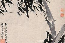 Sztuka Chin
