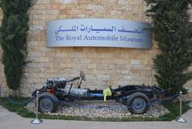 Королевский автомобильный музей в Аммане