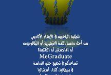 MeGraduate in MENA / MeGraduate in MENA