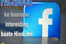 Interesting Knowledge About Facebook