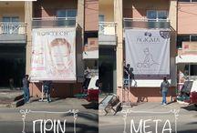 Vasiliki Kiparissi Graphics / Graphic Design - Branding - Advertisement