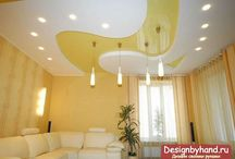 Stuff to buy