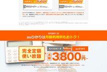 AC_design
