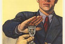 Soviet posters - Советские плакаты