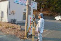 諸井自治会 / 静岡県袋井市諸井にある自治会