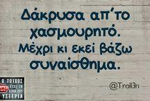 Best!