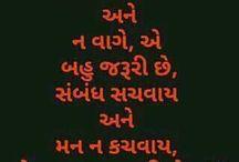Rasikbhai