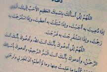 إيمان / كل مانواجهه في حياتنا متعلق بالايمان والايمان فقط ...
