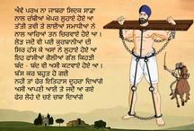 Sikhi Di Ehi Nishaani / Sikh Martyrs who sacrificed their lives but didn't give up their sikh faith.