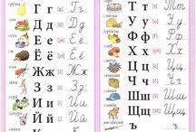 Azbuka, další abecedy