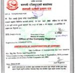 Legal Document for Trekking in Nepal / http://www.bigskytreks.com/about-us/legal-document/