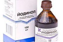 лекарство и витамины