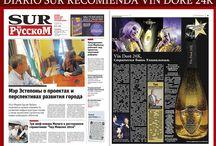 Diario SUR recomienda Vin Doré 24k / Diario SUR recomienda Vin Doré 24k  http://vindore.com