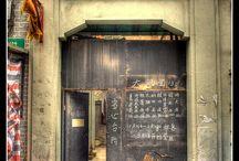 1900's shanghai