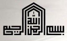 Pattern Kaligrafi