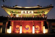 Haenggung Palace, Korea l ตามรอยแดจังกึม ที่พระราชวังแฮกุง