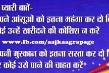 Aaj Ka Agra