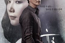 dramas with convincing acting, good looking actors and good plot