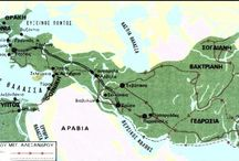 Το οικουμενικό κράτος του Μ.Αλεξάνδρου και η διάσπασή του