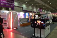 Dr. Muller at the CosmoBeauty Exhibition in Seoul / Dr. Muller Collashower is on show at the CosmoBeauty Exhibition in Seoul - May 2016