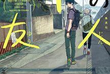 Manga / Graphic Novel