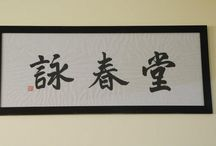 WING TCHUN TONG Calligraphy / Samurai warrior