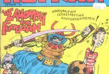 "Greek Comics Τζόννυ Λόγκαν / Άλλη μια προσπάθεια των εκδόσεων ""Ανεμοδουρά"" που προσπάθησαν να φέρουν ένα εξαιρετικό κόμικ στην Ελλάδα, όμως και αυτή η προσπάθεια ναυάγησε. Εκδόθηκαν μόλις 21 τεύχη τα οποία σήμερα είναι αρκετά δυσεύρετα."