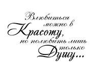 ВСЁ О ЛЮБВИ