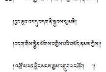 Buddhismo Tibetano