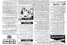 history / by Adnan Al-Abdali