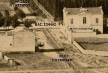 Athens, and how it used to be.
