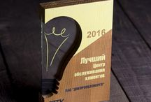 Innovative award