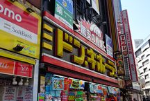 Tokyo BUY / This city has everything, from everyday items and ceramics through to the latest gadgets and fashion. Take a good look around as there's truly something for everyone.