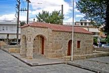 Megara City, Greece