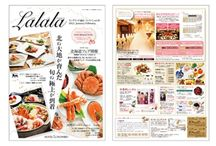 graphic / leaflet