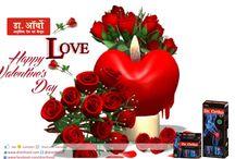Happy Valentine's day / #Drortho Wishing you a #Happy #Valentinesday  #drorthooil , Abh dard bhi ghutne tekega.