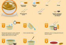 Еда - соусы