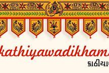 History of Saurashtra / All Pins in it Contains History about Saurashtra Kathiyawad