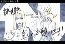 DeathParade