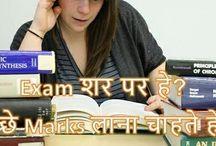Study Strategies For Exam