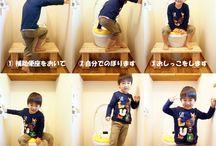 DIYトイレ子供踏み台