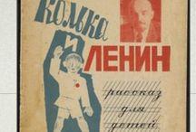 русские книги / Книги на русском языке. Издания 50-х, 60-х, 70-х, 80-х и 90-х годов.