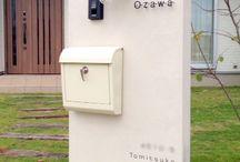 玄関 門柱