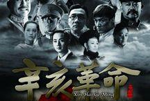 Cine - Revolución China