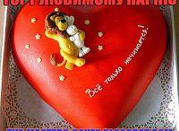 photo-cake / лучшая коллекция тортов