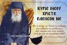 αγ.Πορφυριος