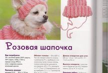 одежка для животных