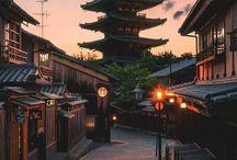 美しい日本の風景 / 趣のある日本の風景